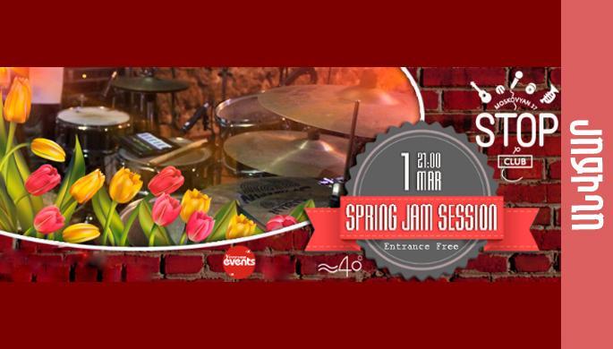 Spring Jam Session