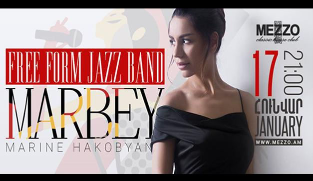 Free Form Jazz Band - Marbey