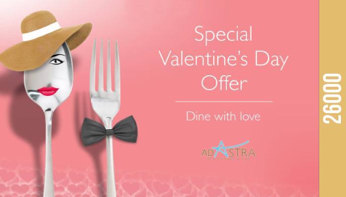 Valentine's Day in AdAstra Restaurant&Bar