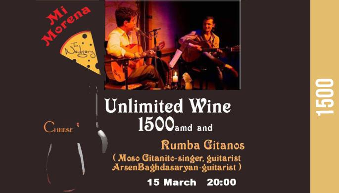 Rumba Gitanos and unlimited wine