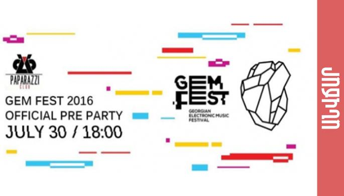 GEM Fest 2016 Pre Party