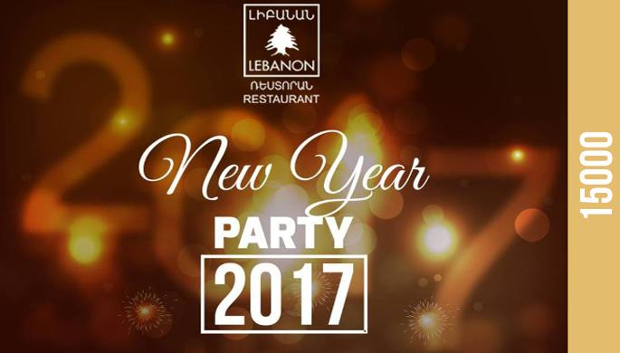 31 New Year Party 2017