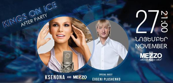 Kings On Ice - After Party at Mezzo!