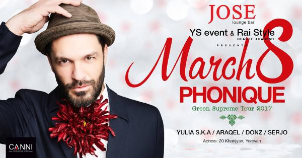 Phonique / March 8 at Jose Lounge Bar