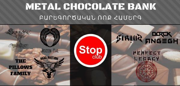 Metal Chocolate Bank