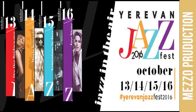 Yerevan Jazz Fest 2016