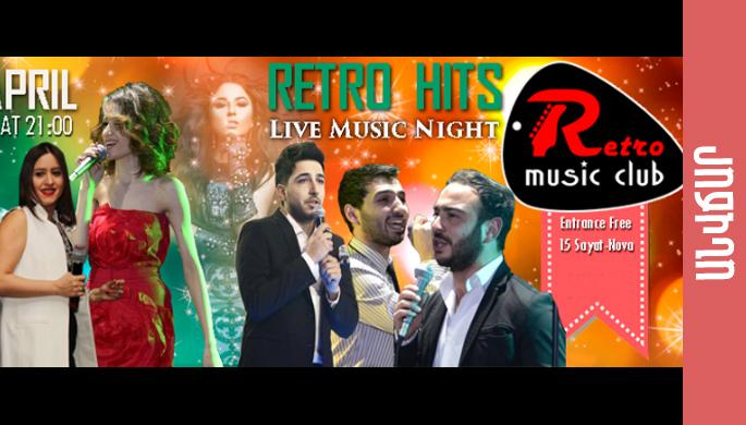 Retro Friday at Retro Music Club