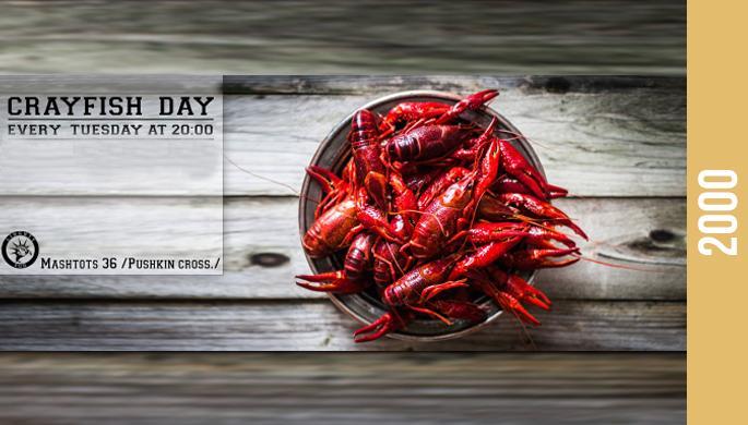 CrayFish Day!