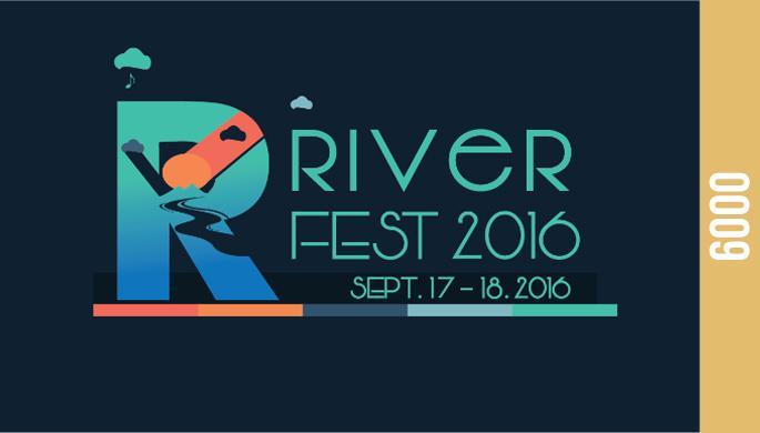 River Fest Armenia 2016