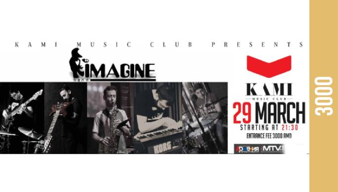 IMAGINE Band
