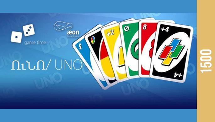 Խաղի Ժամ.ՈՒՆՈ Մրցաշար/ Game Time: UNO Tournament