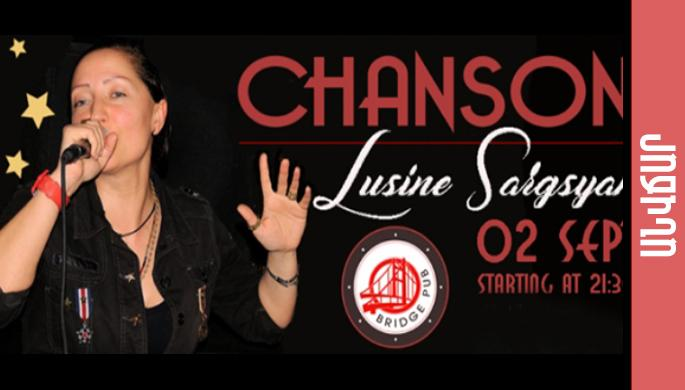Chanson Friday with Lusine Sargsyan