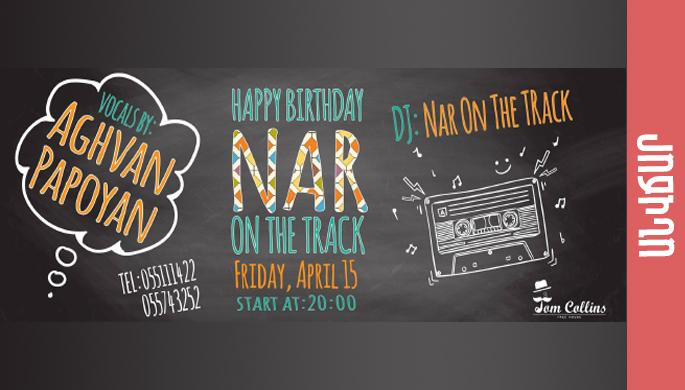 Nar and Aghvan Papoyan:Happy B'day Nar On The Track