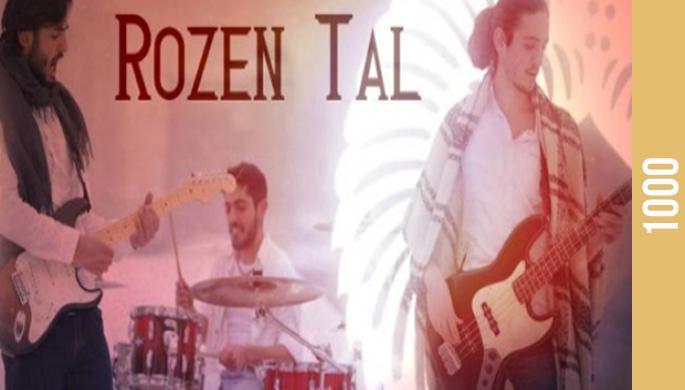 Rozen Tal at B4