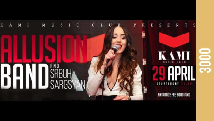 Illusion Band and Srbuhi Sargsyan