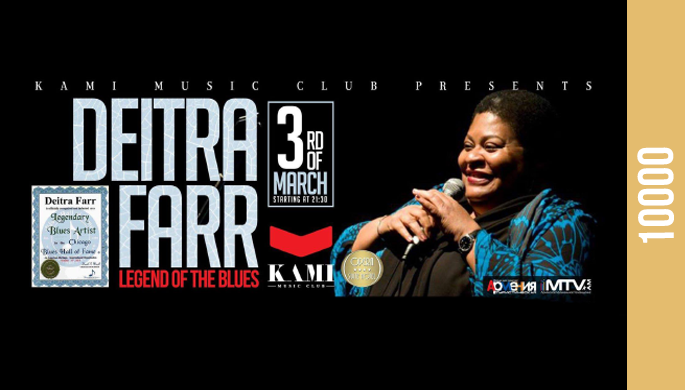 Legend of the Blues - Deitra Farr!