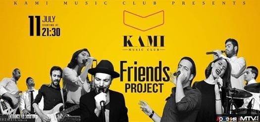 Meet Kami Friends Project