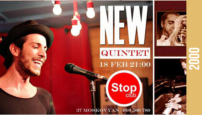Saturday with New Quintet