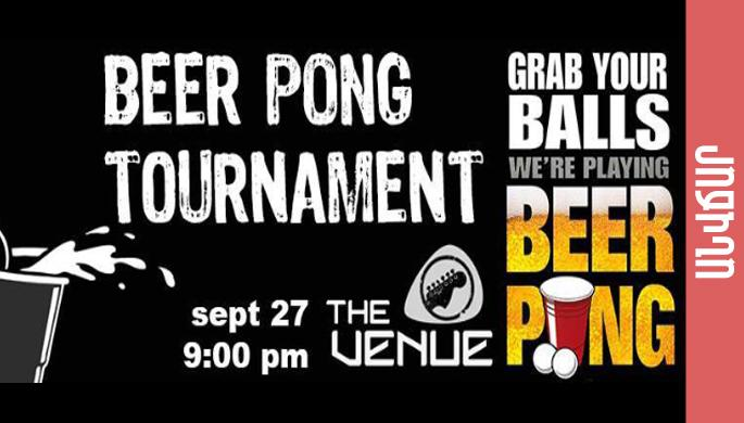 Beer Pong Tournament at The Venue