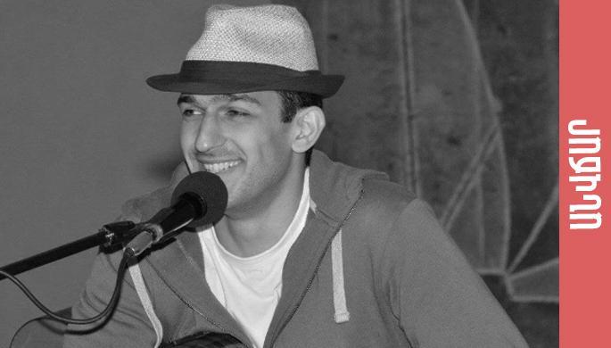 Ruben Dallakian's concert