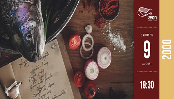 Food- լուսանկարչության վարպետության դաս