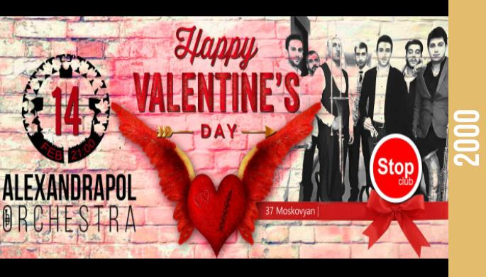 Valentine Day with Alexandrapol Orchestra