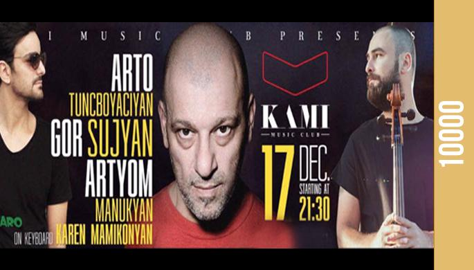 Arto Tuncboyaciyan / Artyom Manukyan / Gor Sujyan