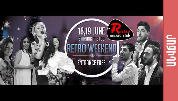 Retro Weekend at Retro Music Club