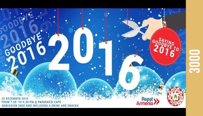 Say Goodbye to 2016
