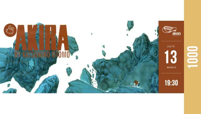 Կինոդիտում. Ակիրա / Movie screening. Akira