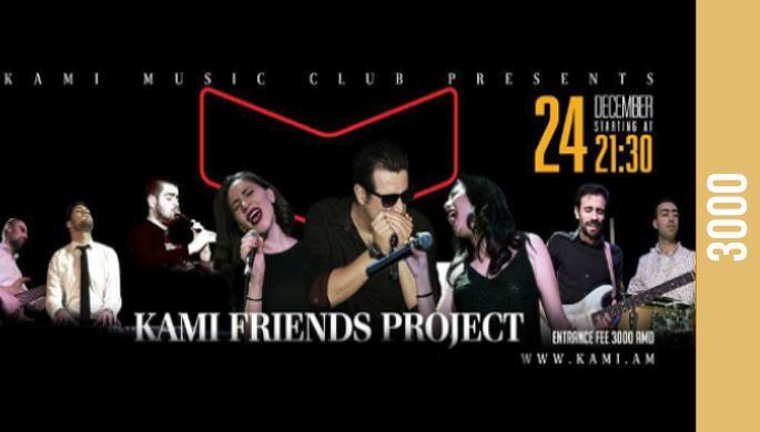 Kami Friends Project