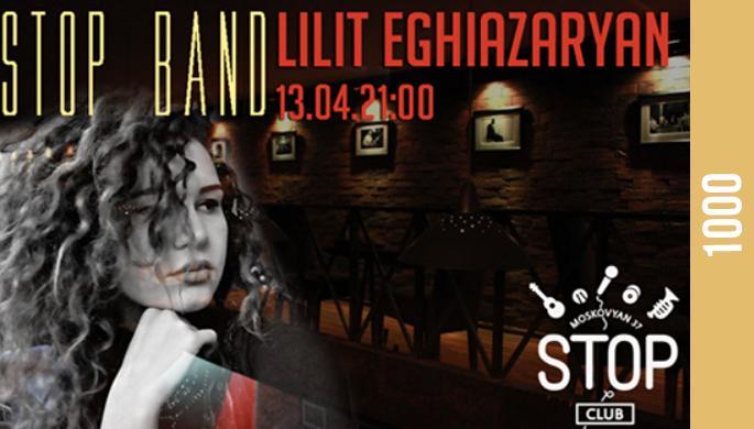 Stop band & Lilit Eghiazaryan
