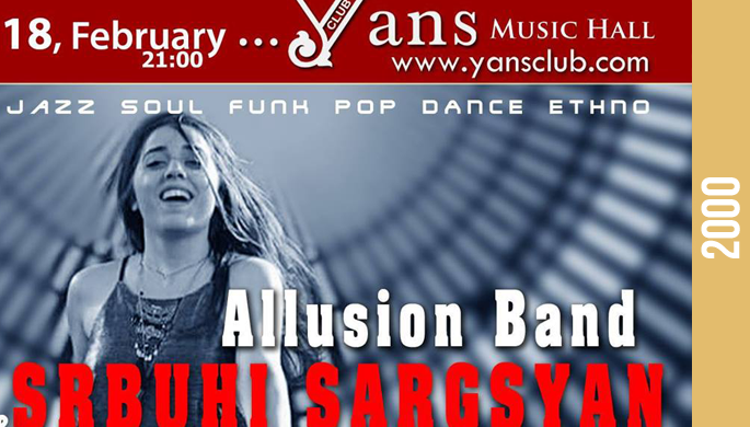 Allusion Band&Srbuhi Sargsyan at Yans Music Hall