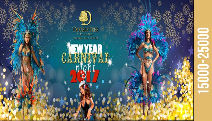 New Year Carnival Night 2017