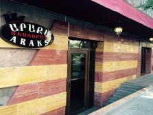 Araks Restaurant