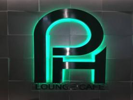 PH Lounge Cafe