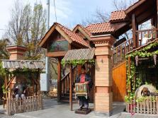 Melnitca Restaurant