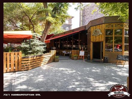 Buffalo Grill Bar