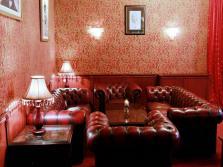 Shiba Saloon Bar
