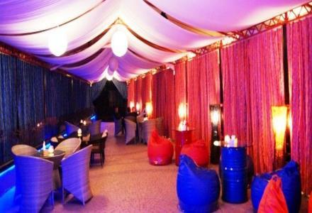 Arevik Lounge