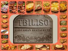 Tbiliso